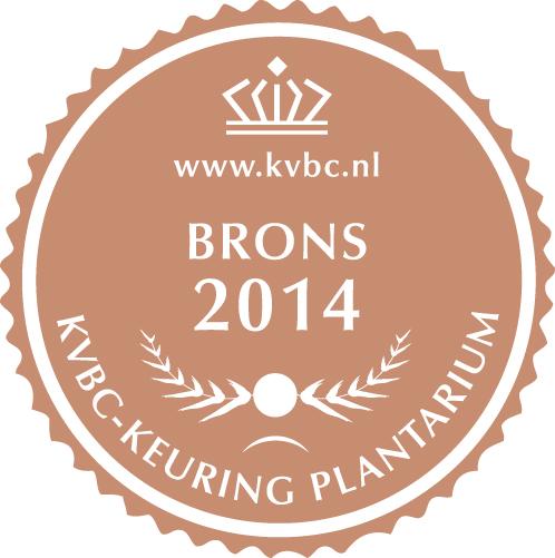 Brons Plantarium 2014