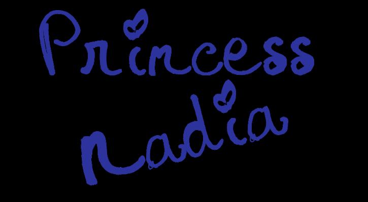 logo-Ajuga Princess Nadia